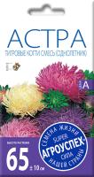 Семена цветов Агро успех Астра Тигровые когти смесь (0.3г) -