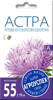 Семена цветов Агро успех Астра Тигровые когти темно-фиолетовая (0.3г) -