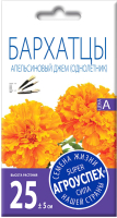 Семена цветов Агро успех Бархатцы Апельсиновый джем (0.3г) -