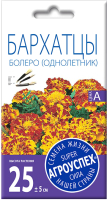 Семена цветов Агро успех Бархатцы Болеро (0.3г) -