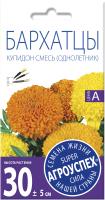 Семена цветов Агро успех Бархатцы Купидон хризантемовидные (0.3г) -