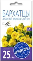 Семена цветов Агро успех Бархатцы Лимонный джем низкорослые (0.3г) -