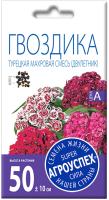 Семена цветов Агро успех Гвоздика Турецкая махровая смесь (0.2г) -