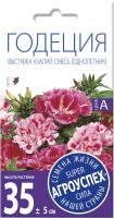Семена цветов Агро успех Годеция Выставка азалий (0.3г) -