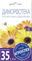 Семена цветов Агро успех Диморфотека Ассорти смесь (0.2г) -