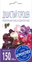 Семена цветов Агро успех Душистый горошек жемчужная смесь (1г) -