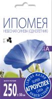 Семена цветов Агро успех Ипомея Небесная синева (1г) -