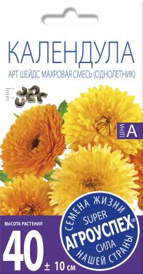 Фото - Семена цветов Агро успех Календула Арт шедс махровая смесь семена василек букетная смесь 2г