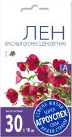 Семена цветов Агро успех Лен красный огонек (0.3г) -