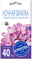 Семена цветов Агро успех Ночная фиалка Сладкая колдунья (0.5г) -
