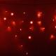 Светодиодная бахрома Neon-Night Айсикл 255-052 -