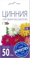 Семена цветов Агро успех Цинния Кактусовидная смесь (0.3г) -