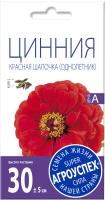 Семена цветов Агро успех Цинния красная шапочка лилипут (0.3г) -