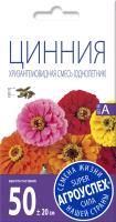 Семена цветов Агро успех Цинния Хризантемовидная смесь (0.3г) -