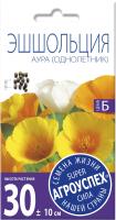 Семена цветов Агро успех Эшшольция Аура (0.2г) -