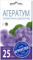 Семена цветов Агро успех Агератум Голубая Лагуна (0.1г) -
