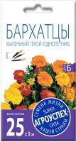Семена цветов Агро успех Бархатцы Маленький герой (0.2г) -