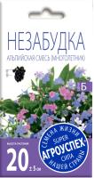Семена цветов Агро успех Незабудка Альпийская смесь (0.1г) -