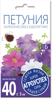 Фото - Семена цветов Агро успех Петуния Балконная смесь семена василек букетная смесь 2г
