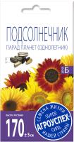 Семена цветов Агро успех Подсолнечник Парад планет смесь (1г) -