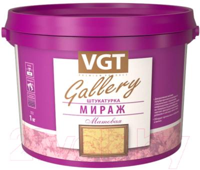 Штукатурка декоративная VGT Мираж