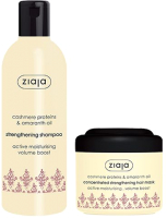 Набор косметики для волос Ziaja Cashmere с протеинами кашемира и маслом амаранта Маска+Шампунь (200мл+300мл) -