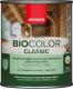 Защитно-декоративный состав Neomid Bio Color Classic (900мл, палисандр) -
