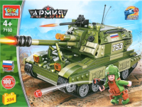 Конструктор Город мастеров Армия: танк мста / 7192-UU -