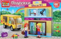 Конструктор Город мастеров Школа / 2117-AA -