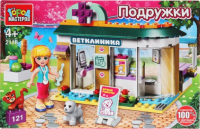Конструктор Город мастеров Ветеринарная больница / 2118-LL -