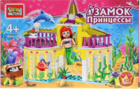 Конструктор Город мастеров Подводный замок / BL-2056-R -