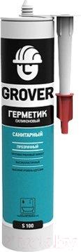 Герметик силиконовый Grover S 100
