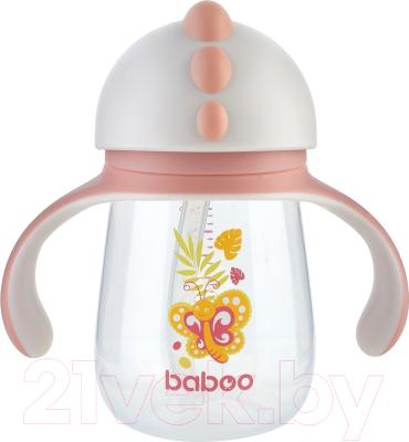 Поильник Baboo Butterfly / 8-123