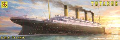 Сборная модель Моделист Лайнер Титаник 1:700 / 170068