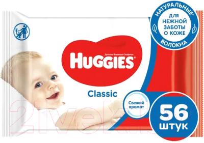 Влажные салфетки детские, 2 шт. Huggies Classic