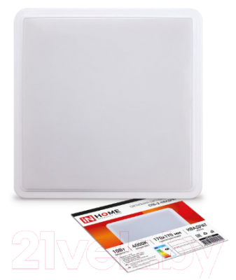 Панель светодиодная INhome СПБ-2-Квадрат Белый / 4690612022055