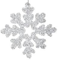 Елочная игрушка Goodwill Снежинка 2 / PL 52332-2 (белый) -
