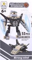 Конструктор Darvish Block Warrior / DV-T-2446 -