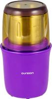 Кофемолка Oursson OG2075/SP (сливовый) -