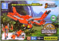 Конструктор Darvish Динозавр-трансформер / DV-T-2444 -
