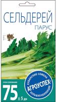 Семена Агро успех Сельдерей Парус черешковый / 25510 (0.5г) -