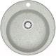 Мойка кухонная Elmar M-14M (светло-серый Q10) -