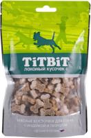 Лакомство для собак TiTBiT Косточки мясные с индейкой и творогом / 12901 -