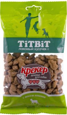 Лакомство для собак, 5 шт. TiTBiT Крекер с мясом ягненка / 13854