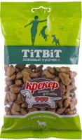 Лакомство для собак TiTBiT Крекер с мясом ягненка / 13861 (250г) -