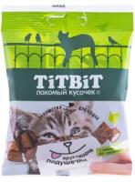 Лакомство для кошек TiTBiT Хрустящие подушечки с паштетом из индейки / 13878 (30г) -