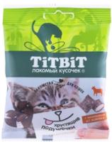 Лакомство для кошек TiTBiT Хрустящие подушечки с паштетом из ягненка / 13885 (30г) -