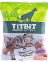Лакомство для кошек TiTBiT Хрустящие подушечки с паштетом из лосося / 13892 (30г) -