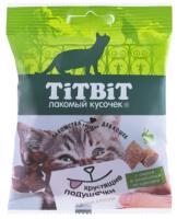 Лакомство для кошек TiTBiT Хрустящие подушечки с сыром и паштетом из кролика / 13922 (30г) -