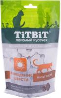 Лакомство для кошек TiTBiT Хрустящие подушечки с говядиной для выведения шерсти / 15421 (60г) -